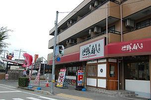 近松.jpg