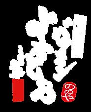 yokato.png