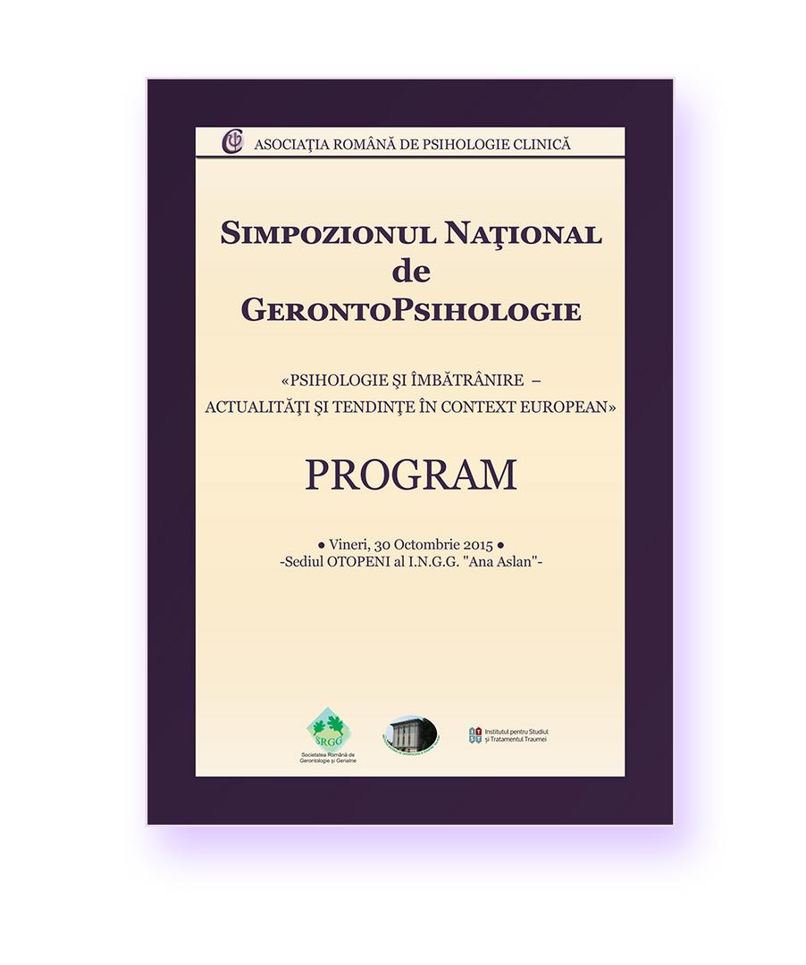 Simpozionul National de GerontoPsihologie 2015