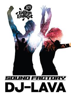 DJ-lava-logo.jpg