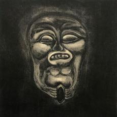 """Sheela na gig"", Mezzotint, Ed of 15, 24 x 24cm, Pauline Kane"