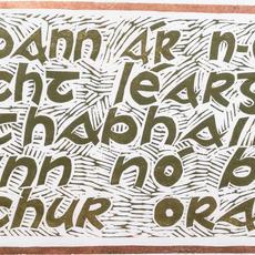 """Heritage- Enlighten and or Stifle 1"", Linocut, 25 x 40cm,  Edition of 10, Constance Short"