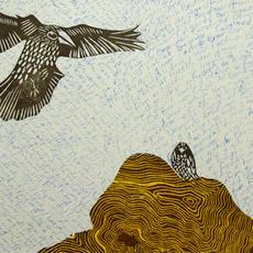 """Adar"", Lino -cut and Drypoint, 25 x 35cm,  Veronica Calarco.jpg"
