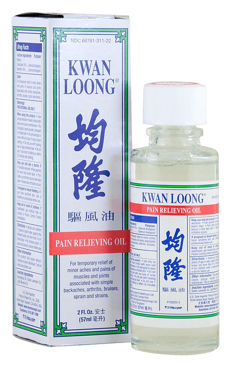 Kwan Loong Oil - Pain Relieving Aromatic Oil 2 fl. oz (57ml)