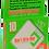 Thumbnail:  Don't Bite Me! Bug Patch 10 Pack- DEET Free