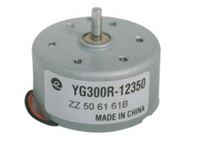 TG-300R-1235G