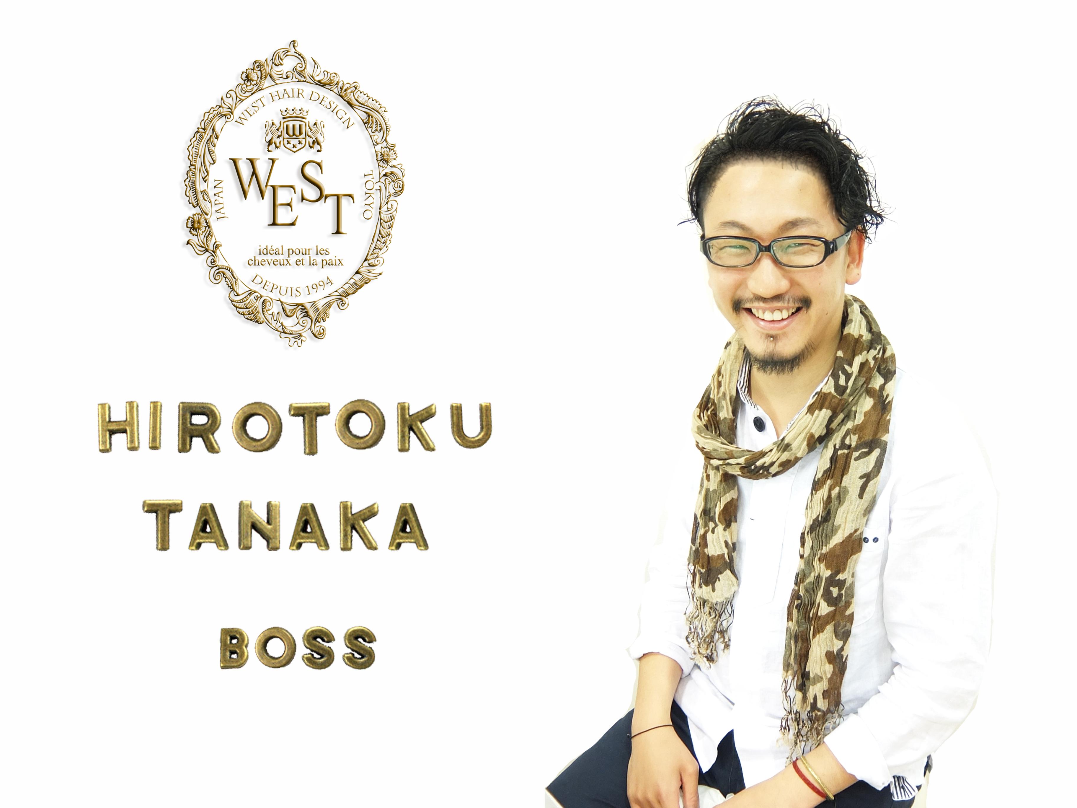田中弘徳  代表・スタイリスト