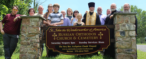 St. John the Wonderworker of America and of Shanghai and San Francisco Russia Orthodox Mission Church and Cemetery in Winfield Lewisburg Pennsylvania PA with Father George Sharonoff and Father Claude Vinyard