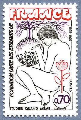 medical_philately_stamps_dr_Amir_Monir_medicalphilately.com_ France Student Health Fo