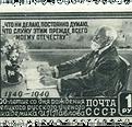 pavlov1 copy.png