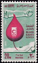 Blood-Saves-Lives.jpg