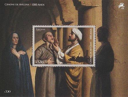 Milennium-of-Avicenna-Ibn-Sina.jpg