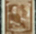 ussr-1957-y-t-n-1919-william-harvey copy