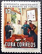 Carlos-J-Finlay-1833-1915 (1).jpg