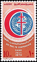 Regional-Tuberculosis-Conference.jpg