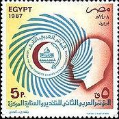 2nd-Pan-Arab-Congress-on-Anaesthesia.jpg