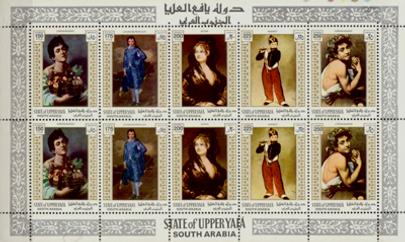 upper_yafa_1967_paintings_masters_2nd_pa