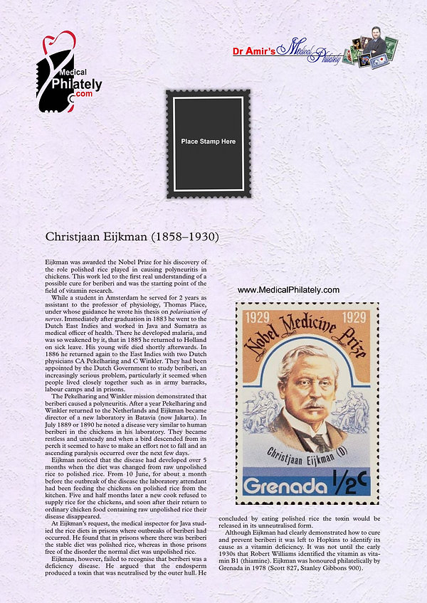 Christjaan Eijkman (1858-1930).jpg