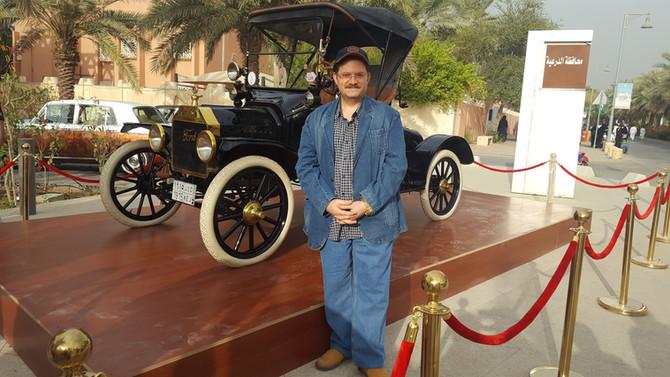 Vintage Car Fair is up