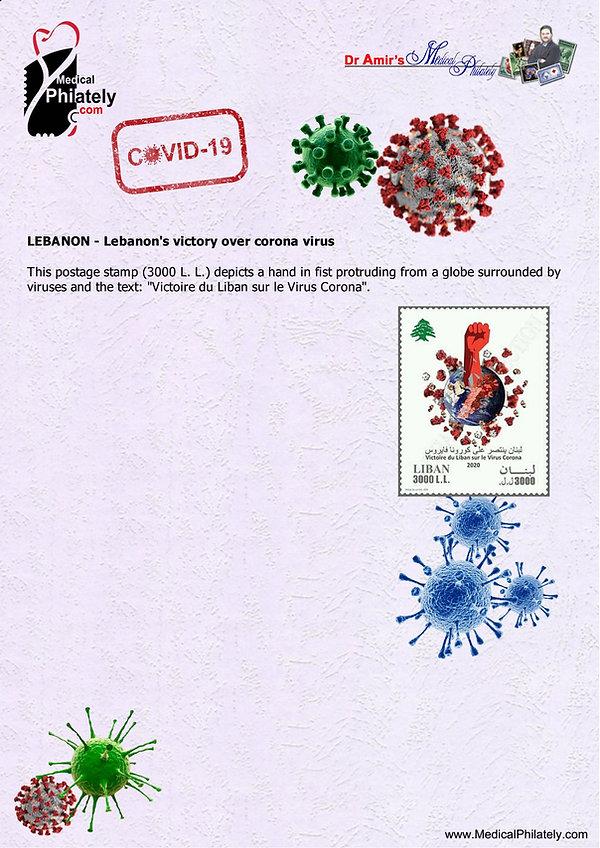 covid Lebanon_medical_philately_postage_