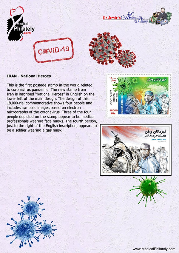 covid Iran_medical_philately_postage_sta