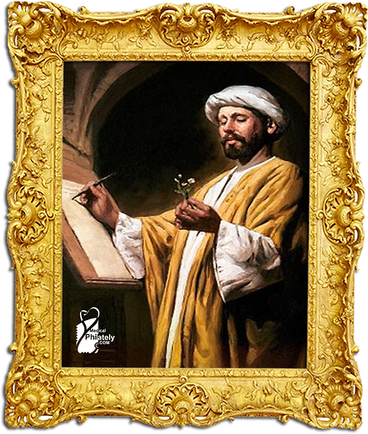 Avicenna medical philately.png