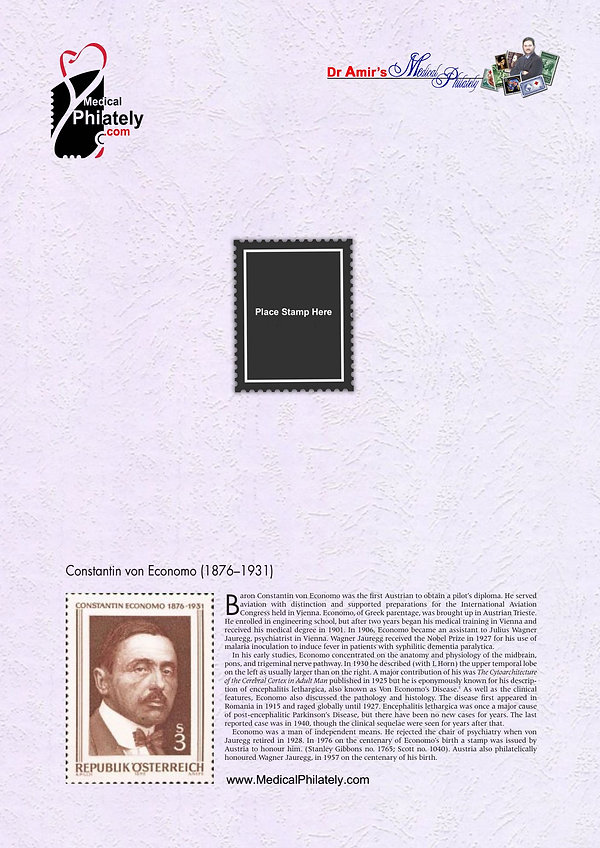 Constantin von Economo (1876-1931).jpg