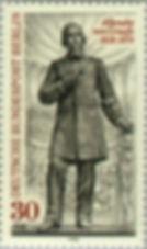 Albrecht-von-Graefe-medical-pioneer.jpg