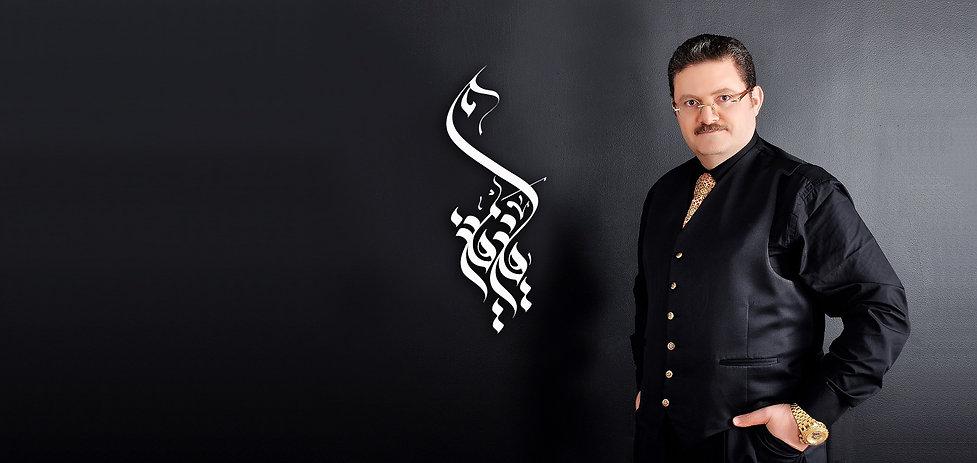 Dr Amir 12 small.jpg