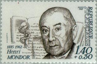 Henri-Mondor-1885-1962.jpg