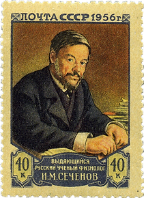 Medical Philately, www.medicalphilately.com, Ivan-M-Sechenov-1829-1905-Russian-physio