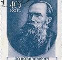 Alexander Onufrievich Kovalevsky (1840-1