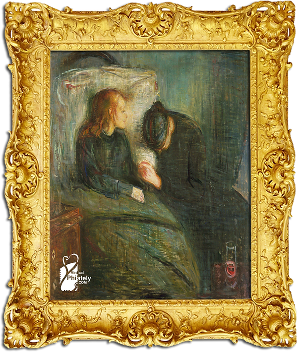 Medical Philately, www.medicalphilately.com, The Sick Child by Edvard Munch.png