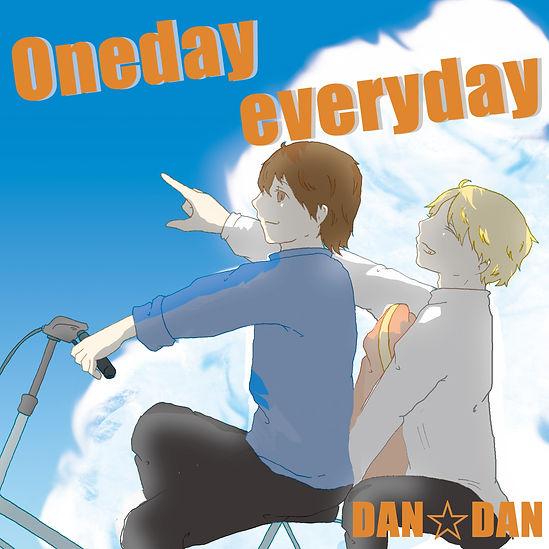 Oneday everyday画像.jpg