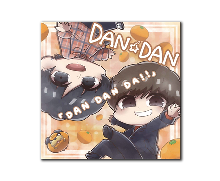 ファーストアルバム     「DAN DAN DA!!」