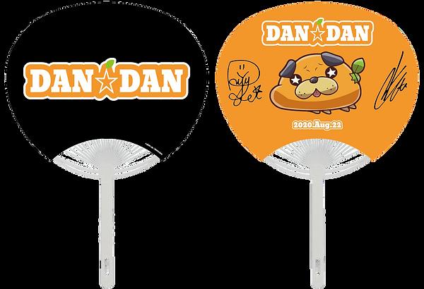 DAN☆DAN-うちわイメージ.png