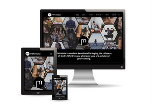 Website Redesign for Metanoia