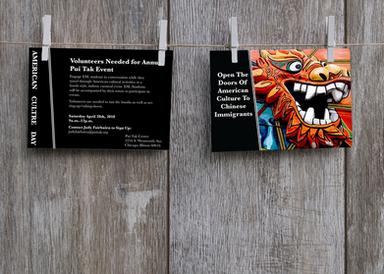 Event Promo Postcard Design