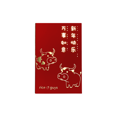 Chinese New Year 2021 Red Packets