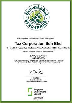 Ekous Green Label