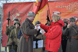 В Санкт-Петербурге состоялся митинг по случаю 100-летия Красной Армии