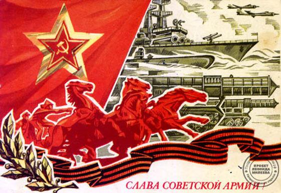 О.А. Ходунова: Мира, успехов, побед и свершений на благо нашего Отечества!