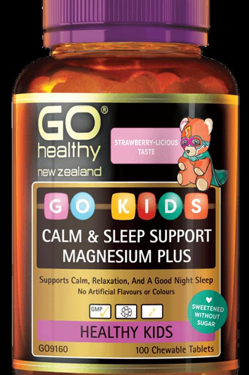 GO Kids Calm & Sleep Mag Plus 100 Chew