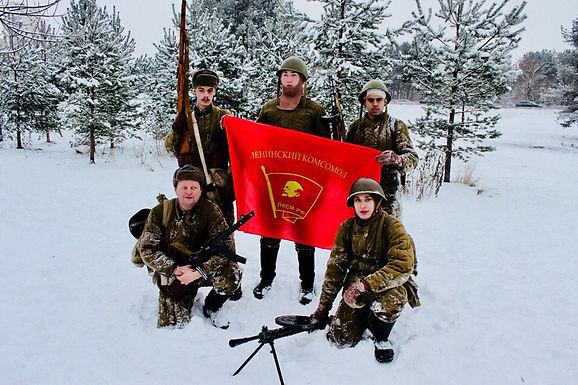 Комсомольцы приняли участие в реконструкции прорыва блокады Ленинграда.