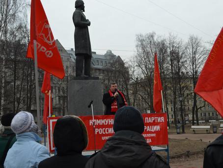 """Митинг-концерт в Центральном районе: """"Любимому городу - разумную власть!"""""""