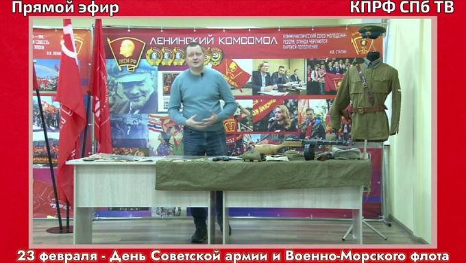 "Онлайн-марафон ""Красная армия. История побед и славы!"""