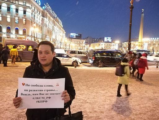 Пикеты в честь Дня Рождения Иосифа Виссарионовича Сталина