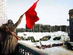 2 февраля 1943 года - День разгрома Красной Армией немецких войск в Сталинградской битве.