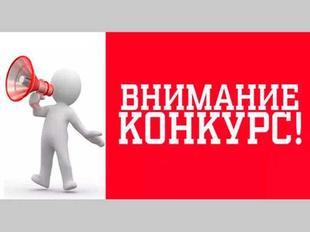 Ленинский комсомол объявляет конкурс «Молодёжь о стране Октября»