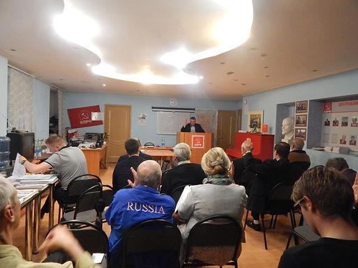 Коммунисты Центрального района провели пленум и утвердили предвыборную программу.